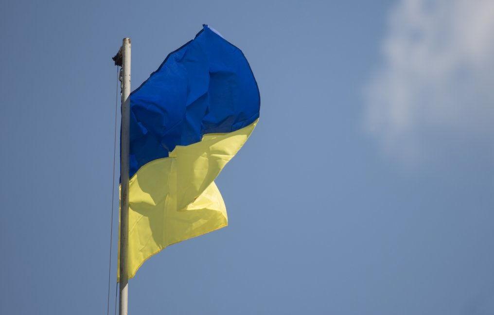 Флаг, Украина
