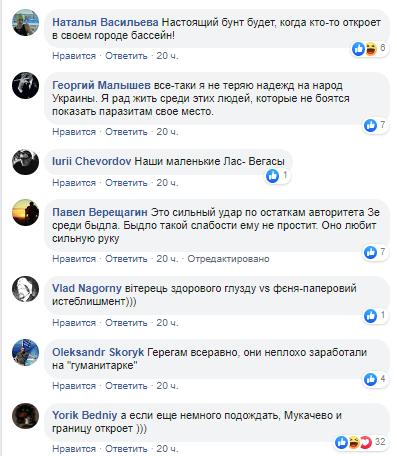 """""""Это не остановить"""": еще один город Украины """"наплевал"""" на карантин"""