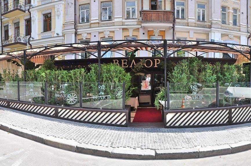 Ресторан велюр нардепа Тищенко закрили