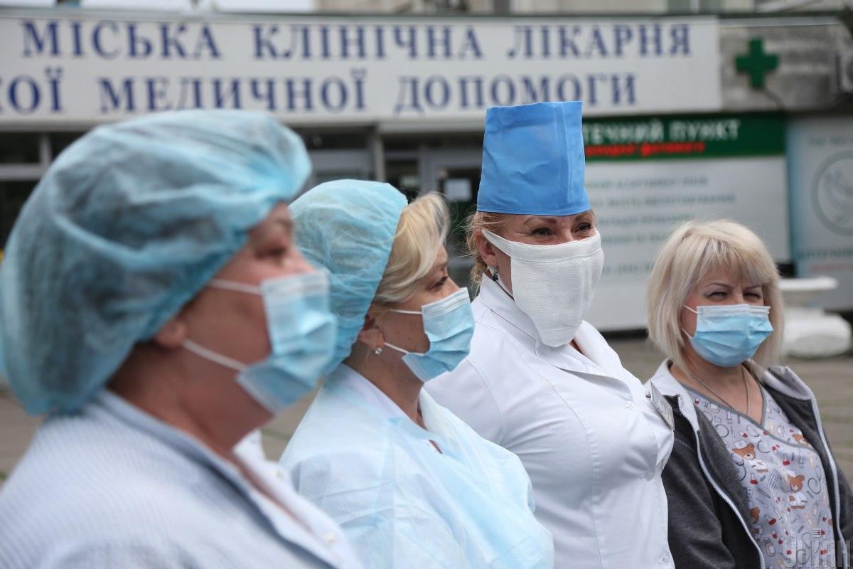 Українські академіки взялись за медичну реформу