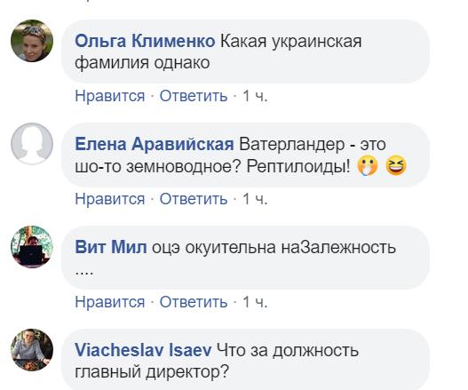 У Нафтогазу новий виконавчий директор з неукраїнським прізвищем