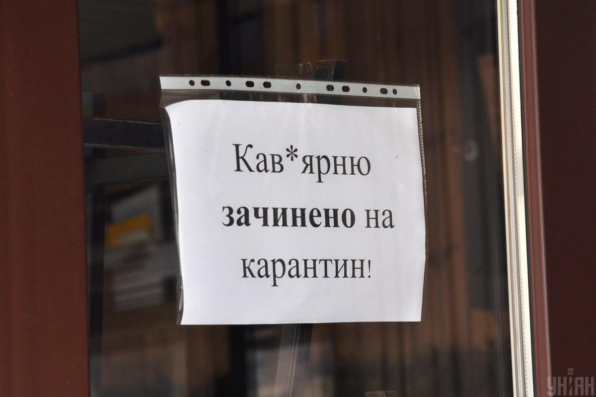Карантин в Україні - де зібралися посилювати
