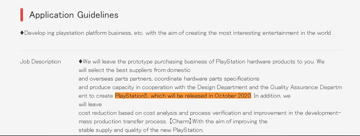 В Сеть утекла дата релиза PlayStation 5