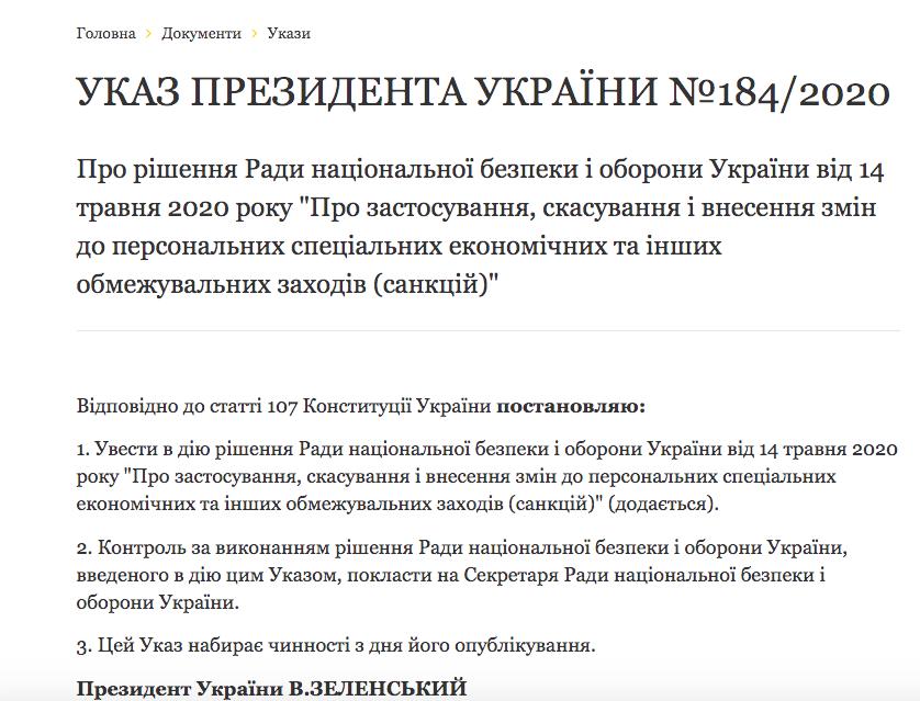 Прощайте, ВК и Одноклассники: в Украине продлили запрет на российские соцсети