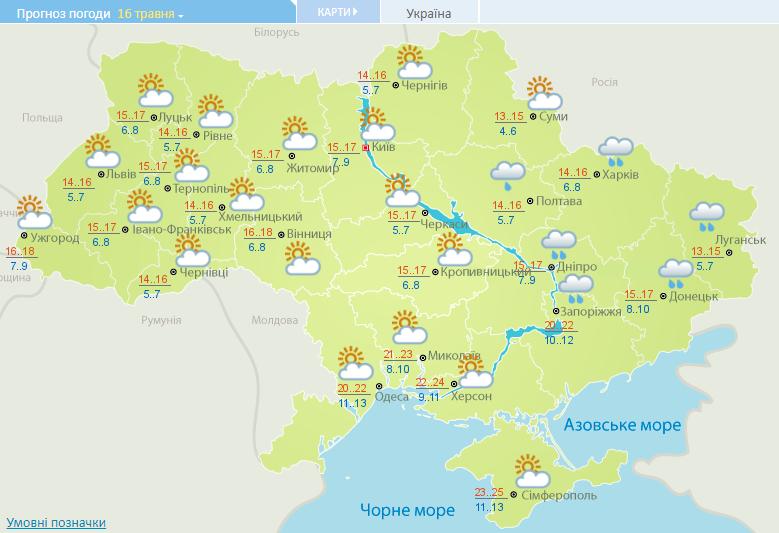 В Укргідрометцентрі спрогнозували, що у Києві в суботу буде до +17 – Погода в Україні завтра