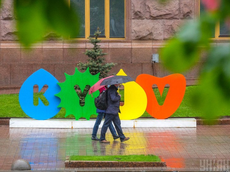 У Києві вдень 20 травня очікується суха погода – Погода в Києві