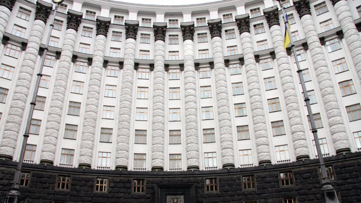 Будівля, Кабмін
