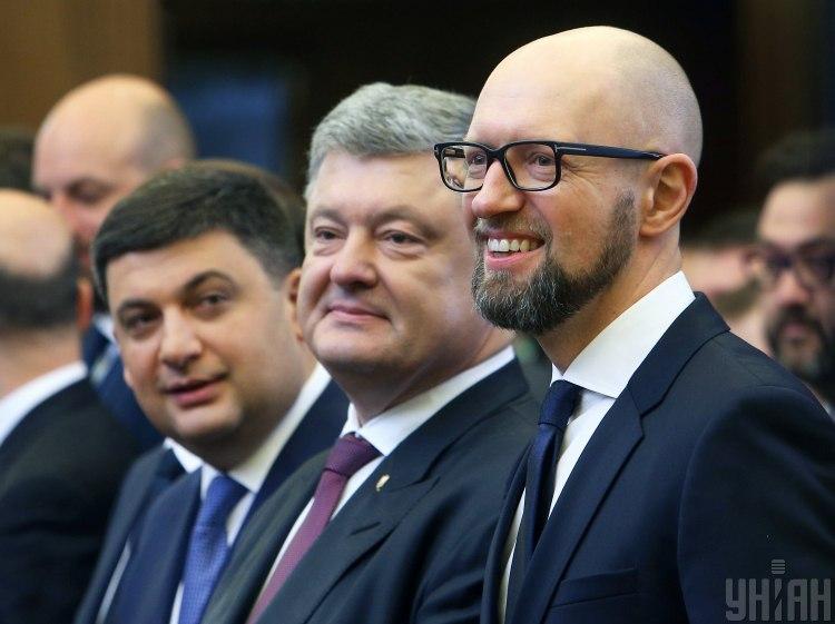 Порошенко, Яценюк