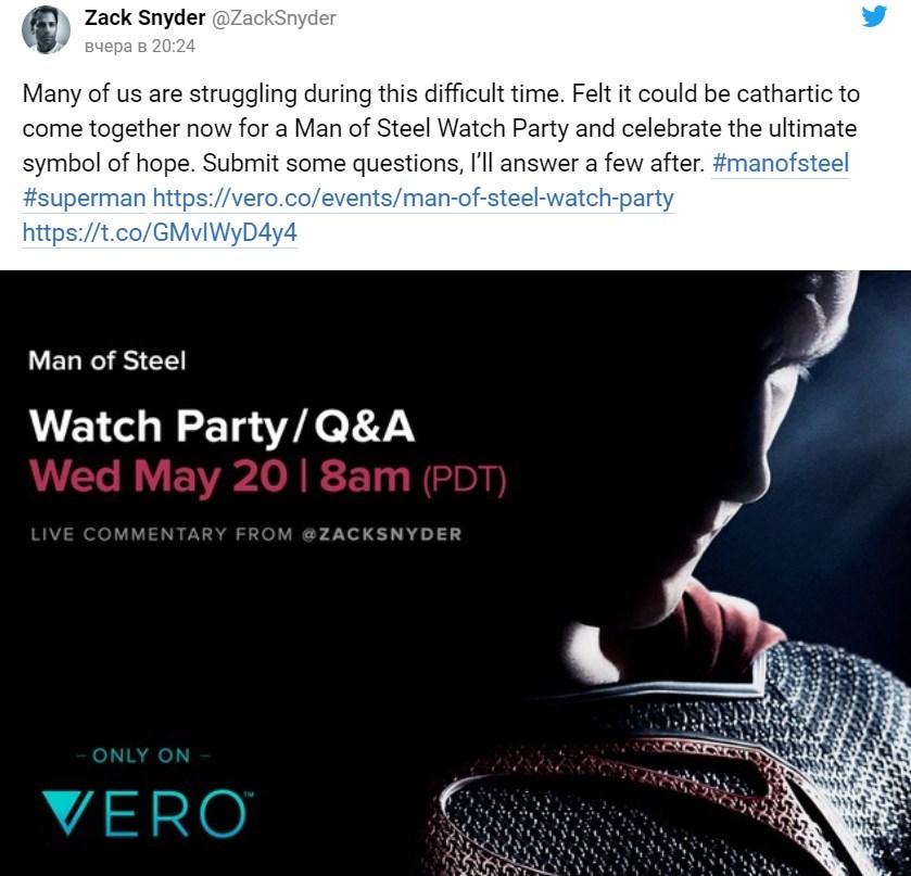 Лига Справедливости от Зака Снайдера выходит онлайн на HBO Max