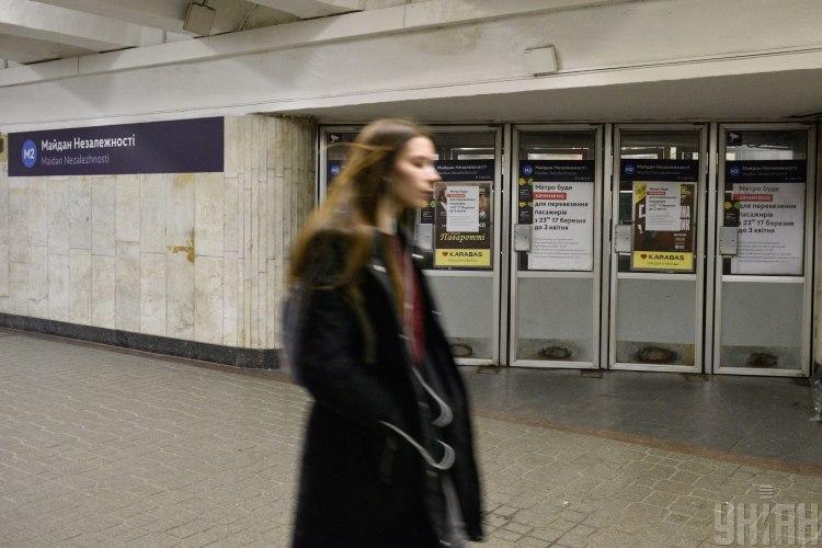 Мэр сообщил, что в метро Киева после возобновления работы необходимо будет находиться в масках и придерживаться дистанции – Метро Киев