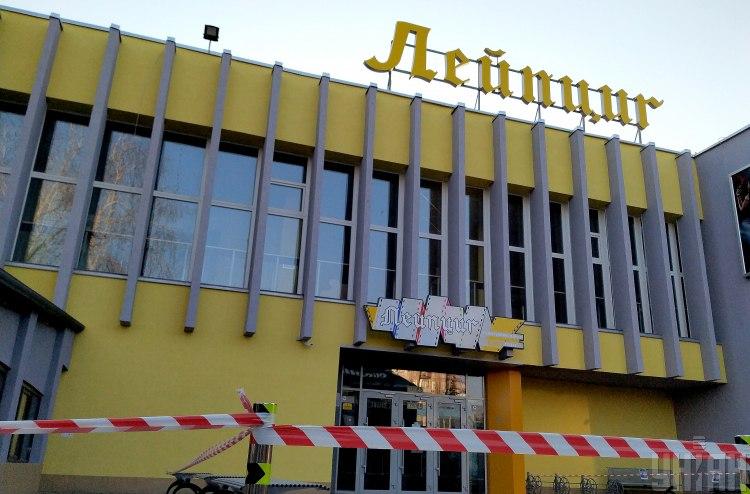 В Кабмине сообщили, что вся сфера культуры может заработать на последнем этапе снятия карантинных ограничений – Карантин в Украине
