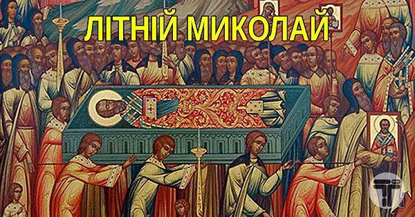 картинки зі святим миколаєм