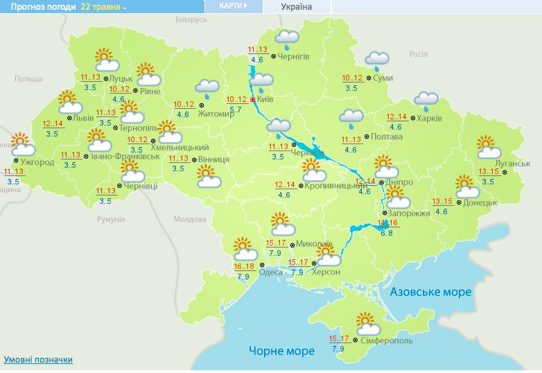 Погода в Україні 22 травня