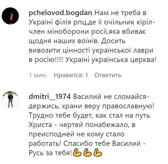 Ломаченко вступив у бій за Києво-Печерської лаври УПЦ МП