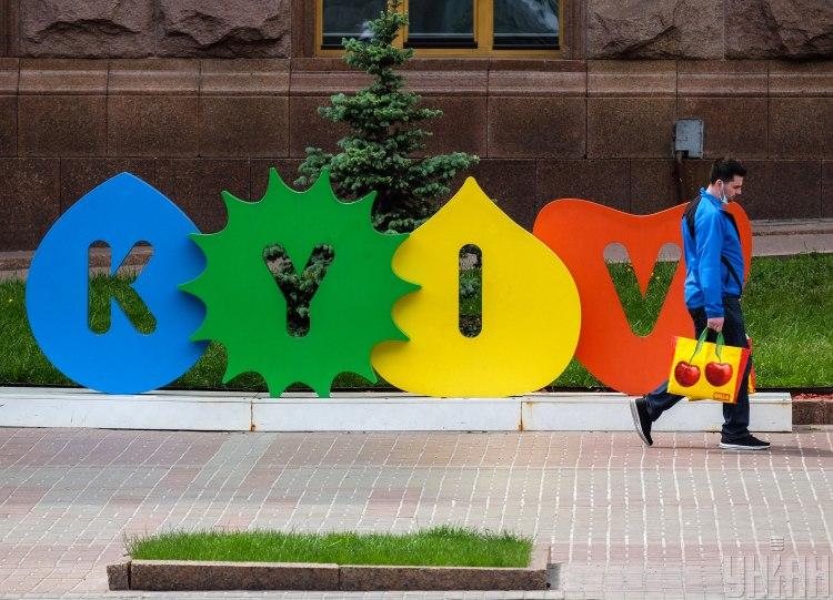У КМДА повідомили, що у Києві з 1 червня зможуть працювати готелі – Карантин в Києві сьогодні