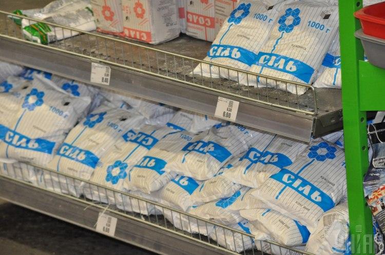 Диетолог посоветовала использовать йодированную соль – Какую соль выбрать