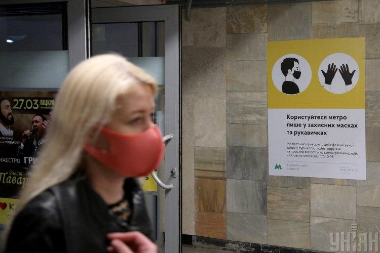 Смягчение карантина в Украине - МОЗ жестко напомнил про маски