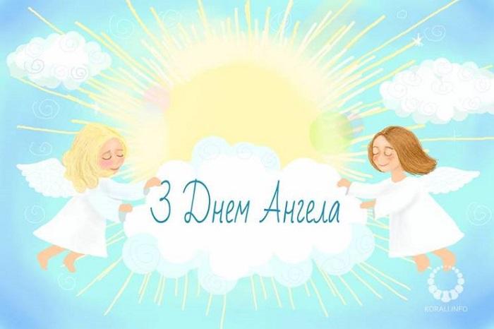 картинки з днем ангела юлії привітання