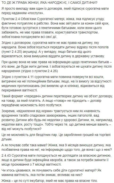 """""""Язык вражды"""": украинские омбудсмены сцепились из-за ЛГБТ-семей"""