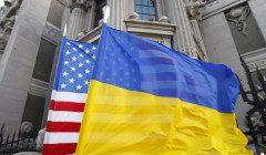 При Байдене США останутся непоколебимы в поддержке Украины - посольство