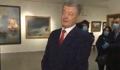 В ГБР признались, брали ли штурмом музей с коллекцией картин Порошенко