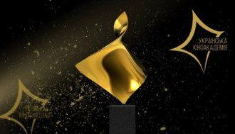 Золота Дзиґа 2020 дивитися онлайн 03-05-2020