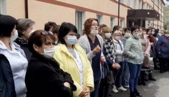 В Виннице протестуют медики / vinnitsa.info