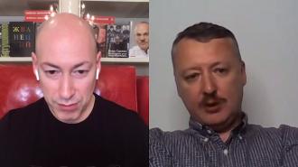 Интервью с Гиркиным и Поклонской могут использовать в пользу России