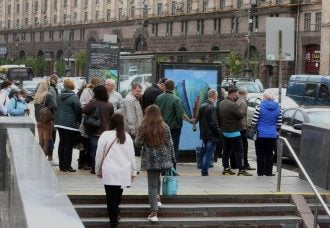 Карантин, Київ