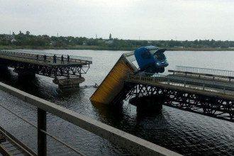 Рухнул мост в Днепропетровской области
