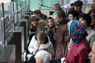 Пенсия, украинцы