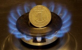 Газ, ціни