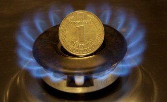 Газ, цены