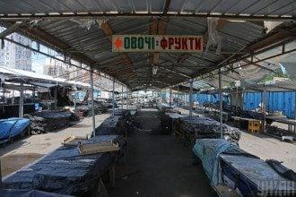 В Киеве 25 мая начнут работать все рынки и ярмарки – Киев карантин 2020