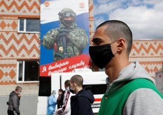 Россия,коронавирус