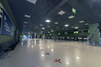 Міжнародний аеропорт Київ