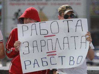 Середня зарплата в Україні 2020 зменшилася - кому пощастило