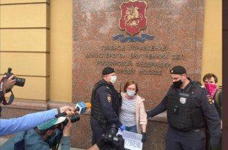 В Москве задержали журналиста - фото MBKhMedia