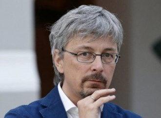 Министр предложил наказать санкциями филиал российского госагентства