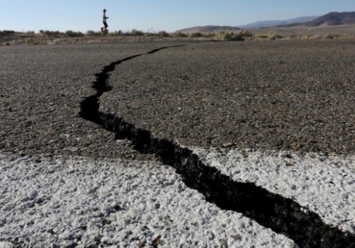 Новини Прикарпаття – на Заході України стався помітний землетрус ...