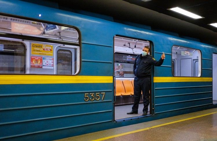 Київ,метро