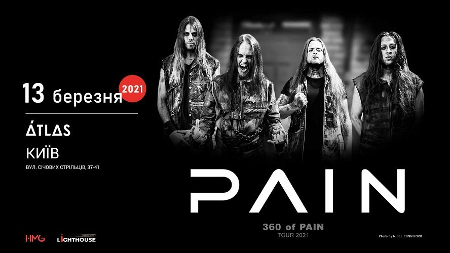 Pain 2021 концерт у Києві