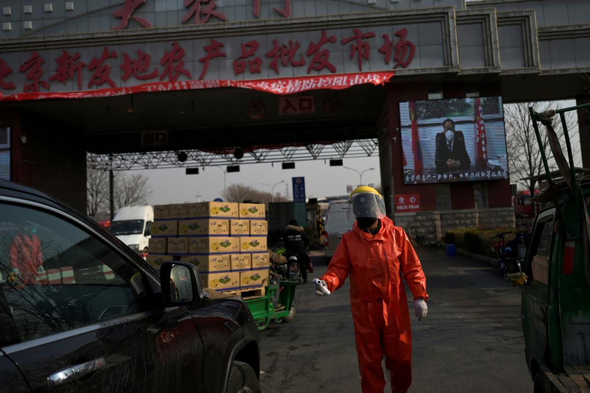 коронавирус в Пекине