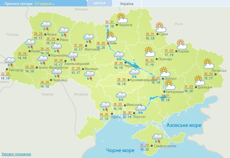 У п'ятницю в Києві прогнозується +30 – Погода Київ