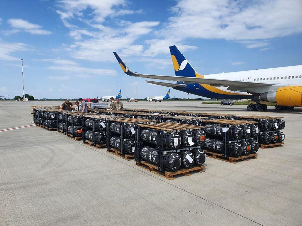 США передали Украине летальное оружие