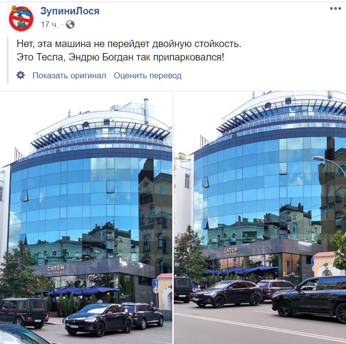 Новини Києва - Андрій Богдан нахабно припаркувався поперек дороги - фото