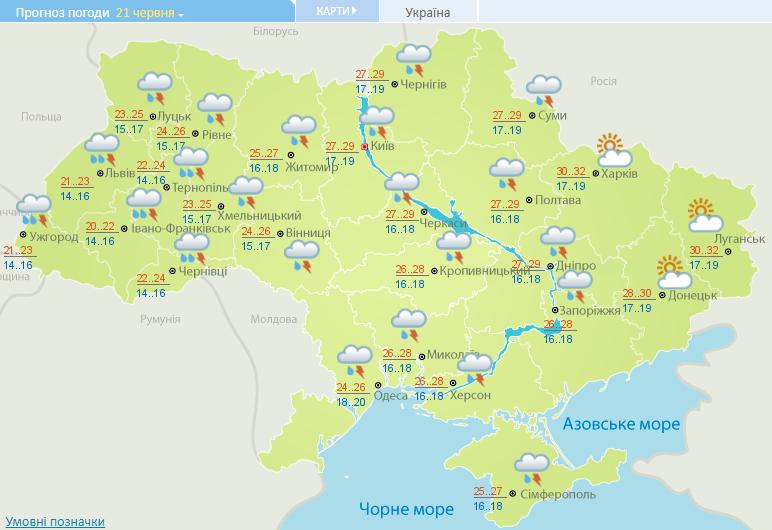Синоптики спрогнозировали, что Киев на выходных зальет дождями – Погода Киев