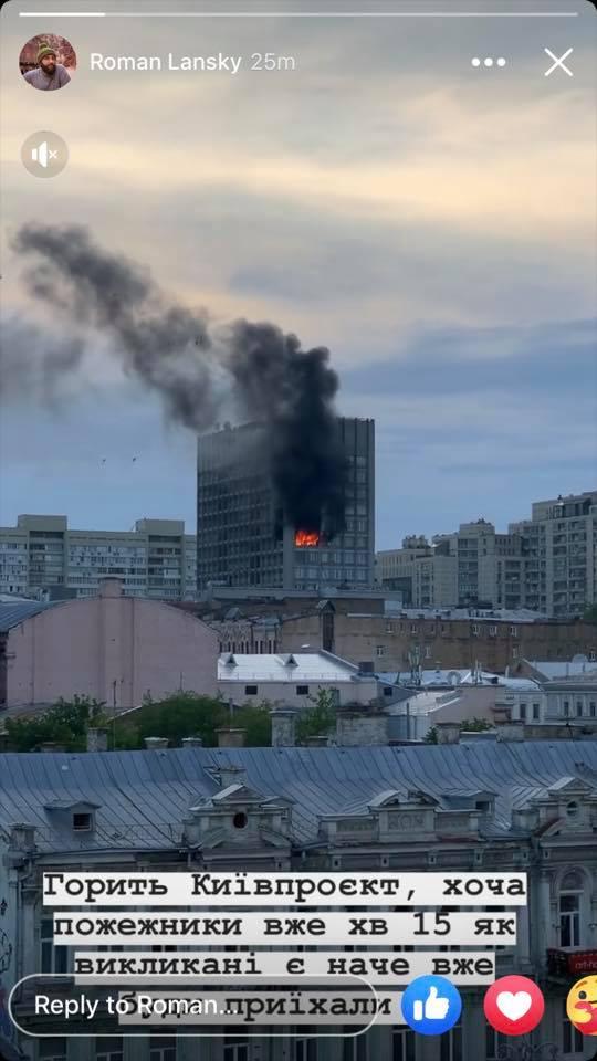 В здании Киевпроекта вспыхнул масштабный пожар: опубликованы фото и видео