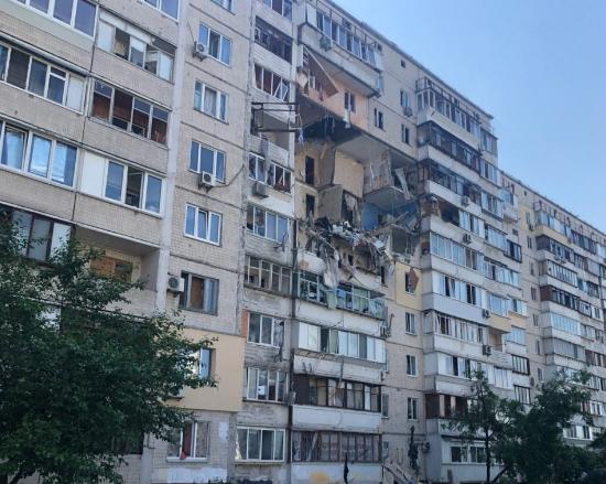 Київ,будинок,вибух
