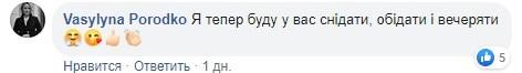 """""""Что будет делать московитская челюсть?"""": в Сети расхвалили рестораны, отказавшиеся от русского языка"""